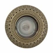 Гипсовый светильники встраеваемый под MR 16  AZ-16 AB