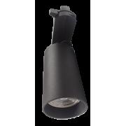 Трековый светодиодный светильник 803 GU 10