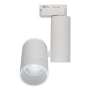 Трековый светодиодный светильник DLC 10-R