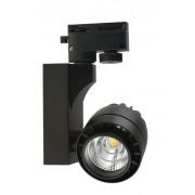 Трековый светодиодный светильник DLP 10 LED 10W BK