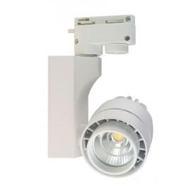 Трековый светодиодный светильник DLP 10 LED 10W