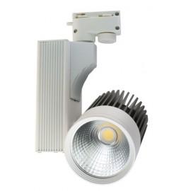 Трековый светодиодный светильник DLP 22 LED 20W WH+BK