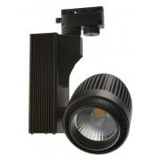 Трековый светодиодный светильник DLP 30 LED 30W BK