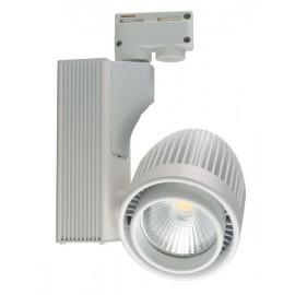 Трековый светодиодный светильник DLP 30 LED 30W