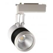 Трековый светодиодный светильник DLP 35 LED 30W WH+BK