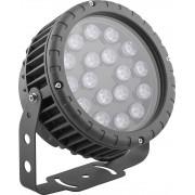 LL-884 Светодиодный светильник ландшафтно-архитектурный,D180xH230, 85-265V 18W IP65  2700K , 6400k