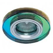 AG 737 - Цвет основания/цвет стекла: ALUM/PEARL (натуральный алюминий/перламутровый)
