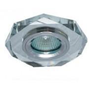 AG 741 - Цвет основания/цвет стекла: ALUM/MIR (натуральный алюминий/зеркальный)