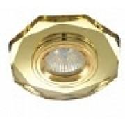 AG 741 - Цвет основания/цвет стекла: G/G (золото/золото)