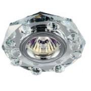 AG 741+С - Цвет основания/цвет стекла: ALUM/MIR (натуральный алюминий/зеркальный)