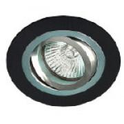 AT 01 - Цвет основания/цвет стекла: ALUM/BK (натуральный алюминий/черный)