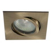 AT 20 - Цвет основания/цвет стекла: ALUM/AB (натуральный алюминий/бронза) MR16