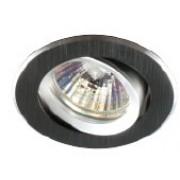 Светильник Светкомплект AT 21  ALUM/BK (натуральный алюминий/черный) MR-16