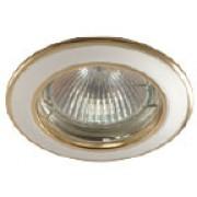 DS 02 - Цвет основания/цвет стекла: PS/G (жемчужное серебро/золото)