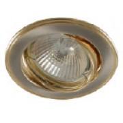 DT 02 - Цвет основания/цвет стекла: SN/G (сатин-никель/золото)