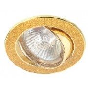 DT 53 - Цвет основания/цвет стекла: G/G (золото/золото)
