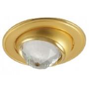 MS 101 - Цвет основания/цвет стекла: PG/G (жемчужное золото/золото)