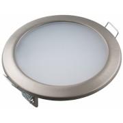 Светодиодный светильник СК-80-6 220v цвет:SN